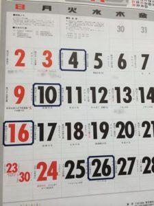 暦の友引について