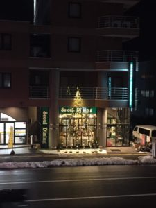 函館市内は穏やかな天候のXmasです。